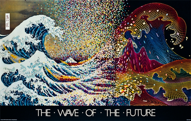 http://www.grafik.com/uploads/2011/04/Wave-of-the-Futurea_RGB-042111.jpg